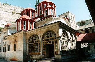 Agiou Pavlou monastery - View of the Katholikon of the monastery