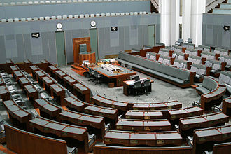Parliament - The chamber of the Australian House of Representatives.