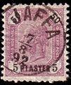 Austrian 5pon50Kr Levant.JPG