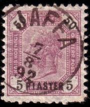 Austrian 5pon50Kr Levant