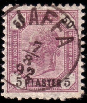 Postage stamps and postal history of Palestine - Austrian stamp: 5 Piaster overprint to regular Austrian 50 Kreuzer stamp, cancelled August 7, 1892 in Jaffa