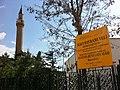 Ayaş, Ankara Türkiye - panoramio (4).jpg