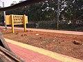 BSDP RailwayStation 04.jpg