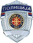 Badge of Serbian police.jpg
