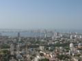 Bahia de Cartagena 2007 skyline.png