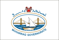 Official logo of Muharraq City