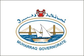 Muharraq - Image: Bahrein muharraq gov