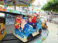 Baishamen Park - amusement park - Journey to the West - 01.jpg