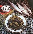 Balıq dolması Cuisine of Azerbaijan.jpg