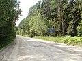 Baldones novada robežzīme (V9) - panoramio.jpg