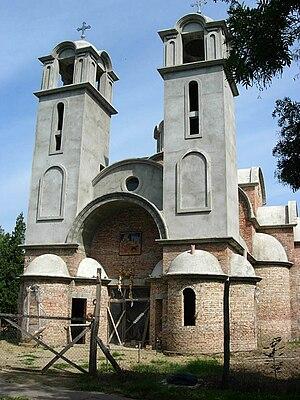 Banatski Karlovac - The new Orthodox church
