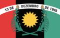 Bandeira santa cecilia.png