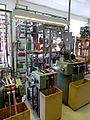 Bandwebereimuseum Elfringhausen 5.jpg