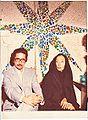 Banisadr Fallaci Tehran 1979.jpg