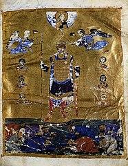 Psautier de Basile II