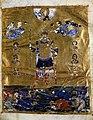 Basileios II, BNM, MS. gr. 17 Fol. 3r.jpg