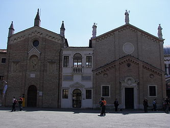 Basilica of Saint Anthony of Padua baptistry.jpg