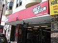 Beat Museum front 2.JPG