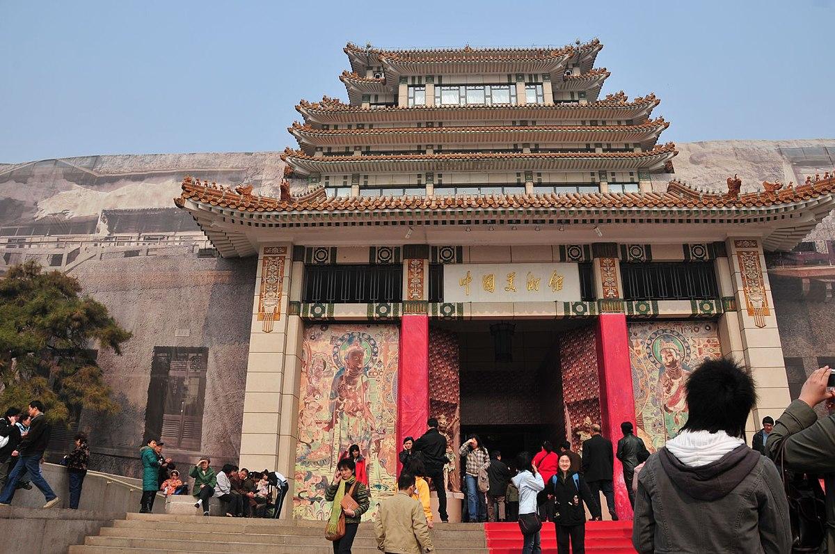 Museo Nacional De Arte De China