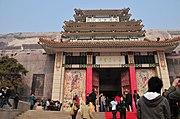 BeijingNationalArtMuseumofChina4.jpg