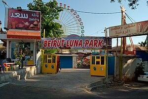 Luna Park - Luna Park, Beirut