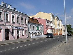 Belarus-Minsk-International Street 23 - 31.jpg