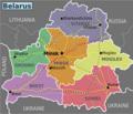 Belarus provinces.png