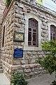 Ben Yehuda House IMG 7132.JPG