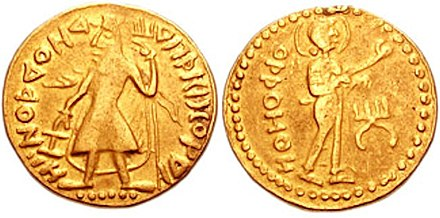 Eastern reach as far as Bengal: Samatata coinage of king Vira Jadamarah, in imitation of the Kushan coinage of Kanishka I. The text of the legend is a meaningless imitation. Bengal, circa 2nd-3rd century CE. Bengal. Samatata. Coin of Vira Jadamarah imitative of Kushan coinage of Kanishka I. Circa 2nd-3rd century CE.jpg