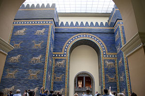 Architecture of Mesopotamia - Reconstruction of the Ishtar Gate at Babylon, Pergamon Museum, Berlin