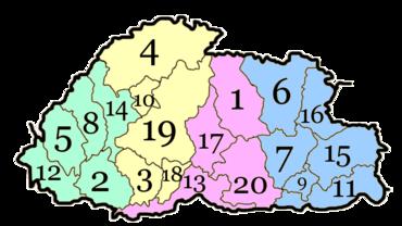 Distretti (Dzongkhag) del Bhutan