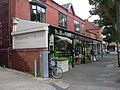 Bistrot Verite, 7 Liverpool Road, Birkdale. PR8 4AR - geograph.org.uk - 1396169.jpg