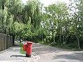 Blackheath Park, SE3 - geograph.org.uk - 2243802.jpg