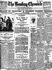 photograph relating to Free Printable Birthday Chronicle named The Bombay Chronicle - Wikipedia