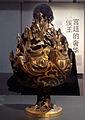 Boshan lu. Han. Hebei Provincial Museum 2.jpg