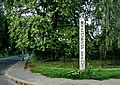 Botanical garden - panoramio (3).jpg