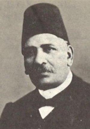 Boutros Ghali - Image: Boutros Ghali Pasha