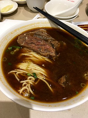 Beef noodle soup - Braised beef noodle soup with beef brisket from Din Tai Fung restaurant