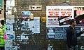 Brick Lane (14068306).jpg