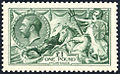 British 1913 £1 Seahorse stamp 1913 £1.JPG