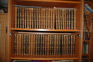 Brockhaus and Efron Encyclopedic Dictionary - A part of the 86 volumes of Brockhaus and Efron Encyclopedic Dictionary.