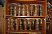 http://upload.wikimedia.org/wikipedia/commons/thumb/3/33/Brockhaus_and_Efron_(ddima).JPG/180px-Brockhaus_and_Efron_(ddima).JPG