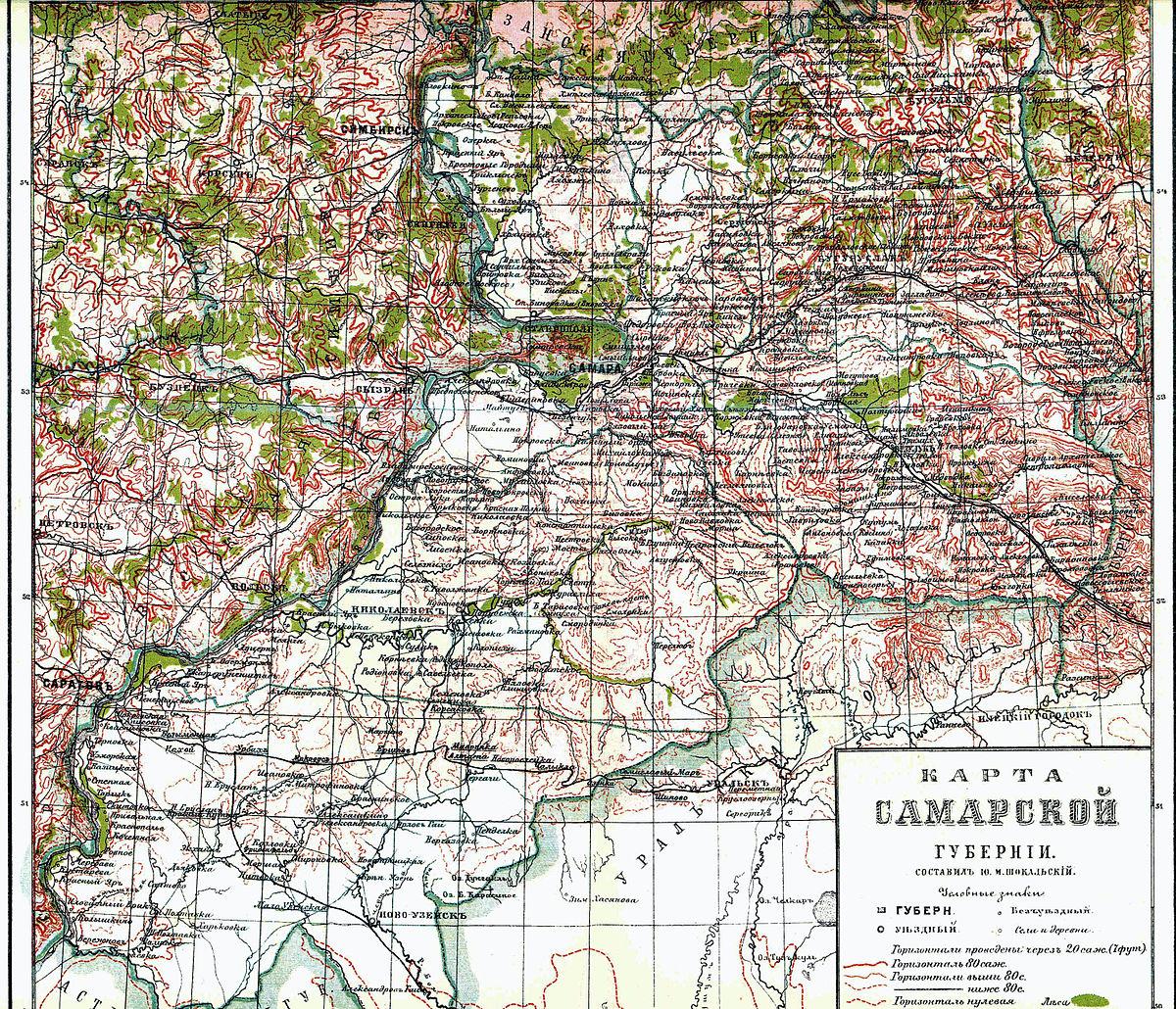 samara karta Samara Governorate   Wikipedia samara karta