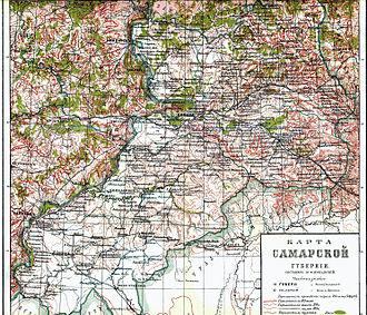 Samara Governorate - Image: Brockhaus and Efron Encyclopedic Dictionary b 56 184 0