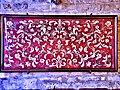 Broderie de perles, dans l'église.jpg