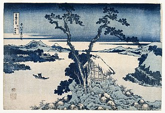 Lake Suwa - Image: Brooklyn Museum A View of Mount Fuji across Lake Suwa Lake Suwa in Shinano Province (Shinsu Suwako) Katsushika Hokusai
