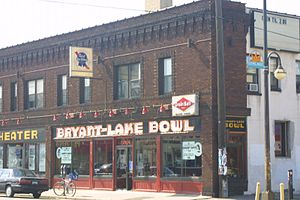 Theatre in Minnesota - Image: Bryant Lake Bowl, July 2004