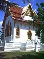 Buddhapadipa Temple, Calonne Road, Wimbledon. - geograph.org.uk - 19647.jpg