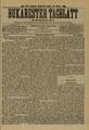 Bukarester Tagblatt 1892-11-30, nr. 272.pdf