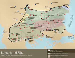 Liberation of Bulgaria - A map which shows the territories of the liberated Bulgarian Tributary state in 1878 and its dividing at the same year with adoption of Treaty of Berlin